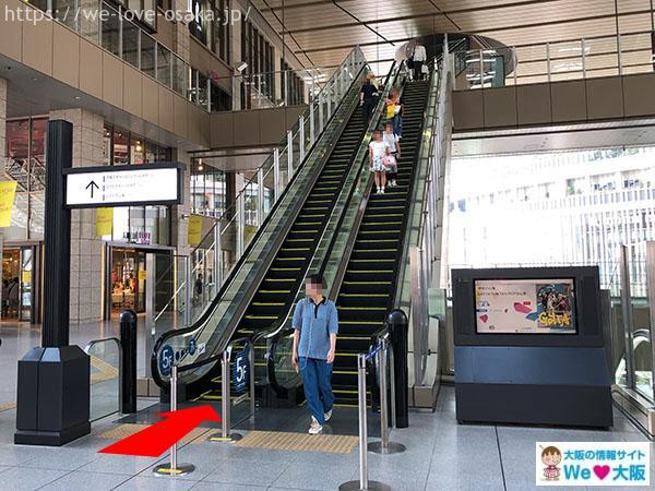 大阪駅 時空の広場 エスカレーター上り