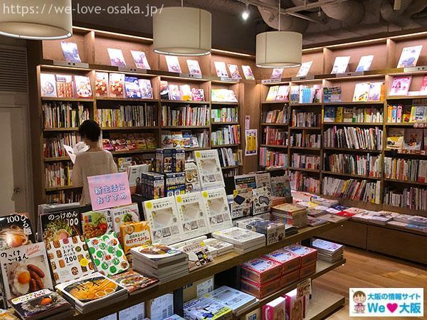TSUTAYA EBISUBASHI 地下1階