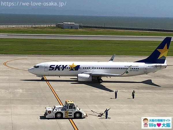 神戸空港 機体スターフライヤー