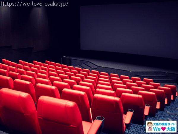 movie theater or cinema empty auditorium