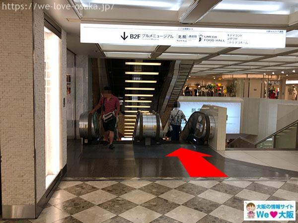 御堂筋線 阪急電車 通路③