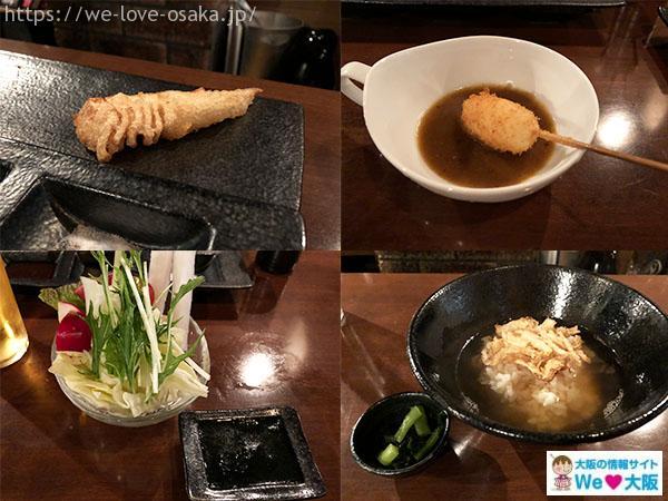 串カツSOUI料理③