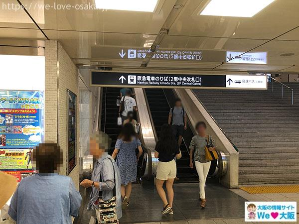 阪急電車へ