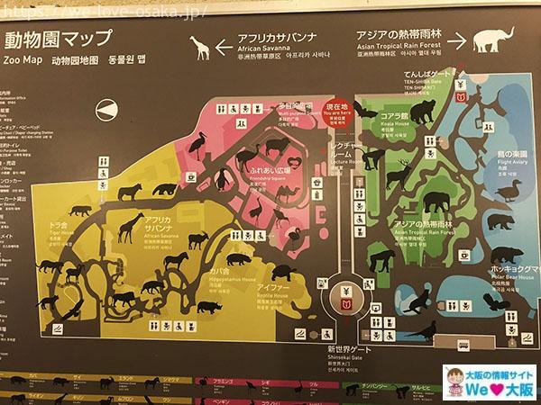 天王寺動物園 ナイトズー サファリゾーン マップ