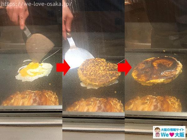SAKURA お好み焼き 卵