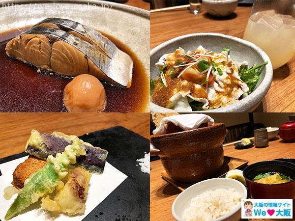 銀平グランフロント料理