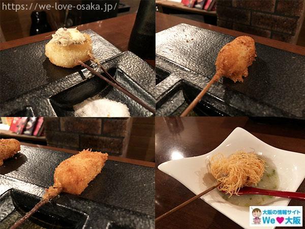 串カツSOUI料理②
