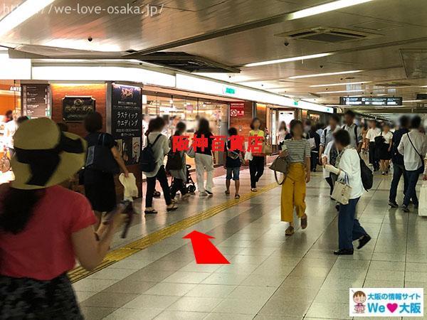 阪神百貨店へ