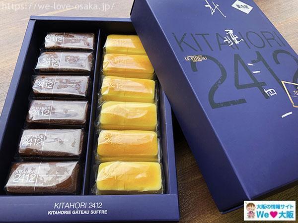 KITAHORI2412③