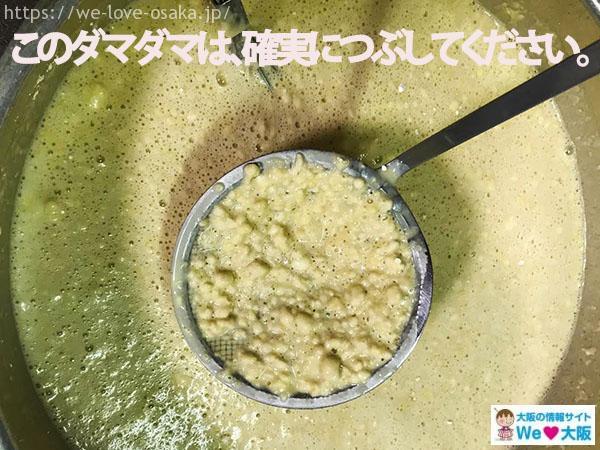 たこ焼きパーティー 材料 粉