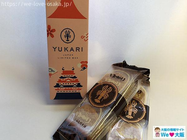 YUKARI②