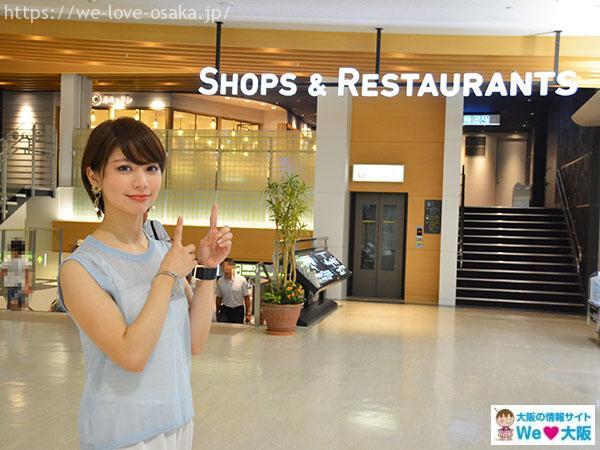 伊丹空港レストラン