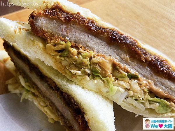 野江内代 サンドイッチのタカヒナ 商品②