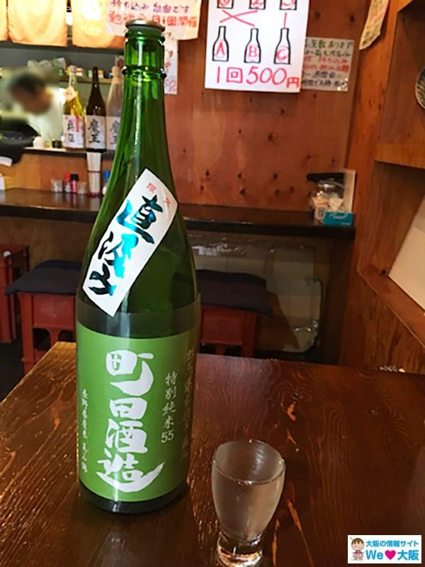 大阪はしご酒 天満編前編⑧