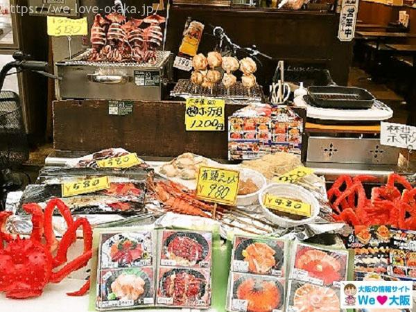 黒門市場 魚屋