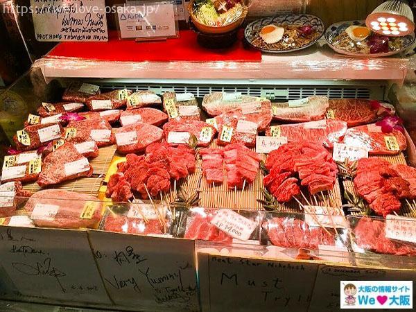 黒門市場 肉