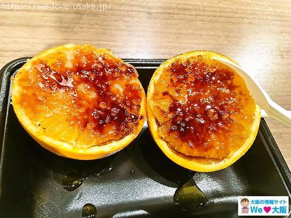 黒門市場 オレンジ
