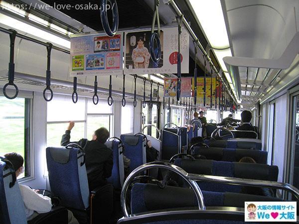京阪電車 車内