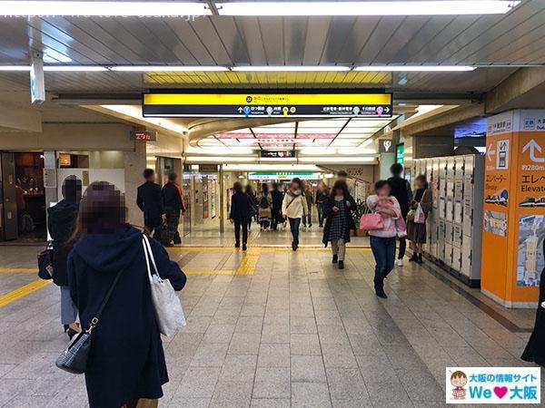 大阪メトロなんば駅 北西改札 なんばウォーク