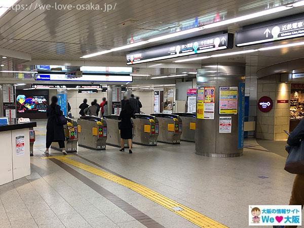 大阪メトロなんば駅 南北改札