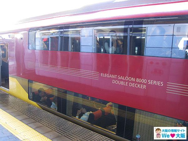 京阪電車 プレミアムカー③
