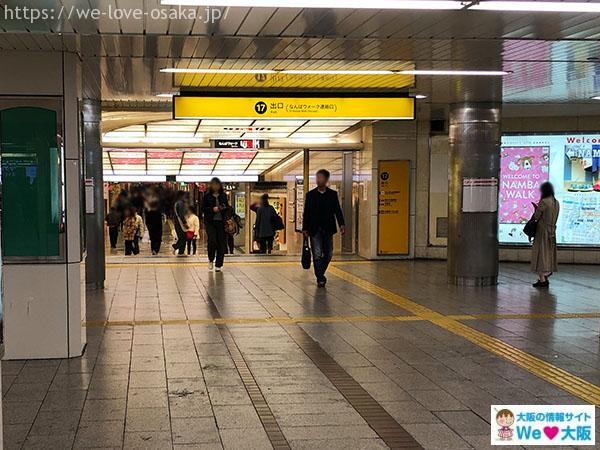 大阪メトロなんば駅 北東改札 右側奥