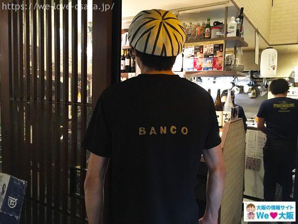 大阪はしご酒 BANCO