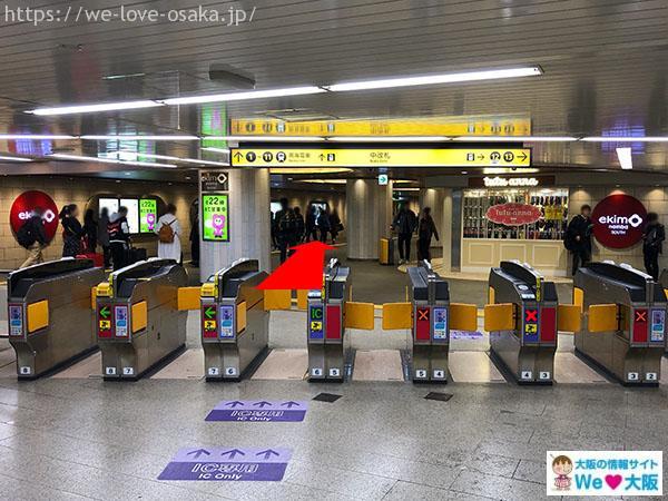大阪メトロなんば駅 中改札