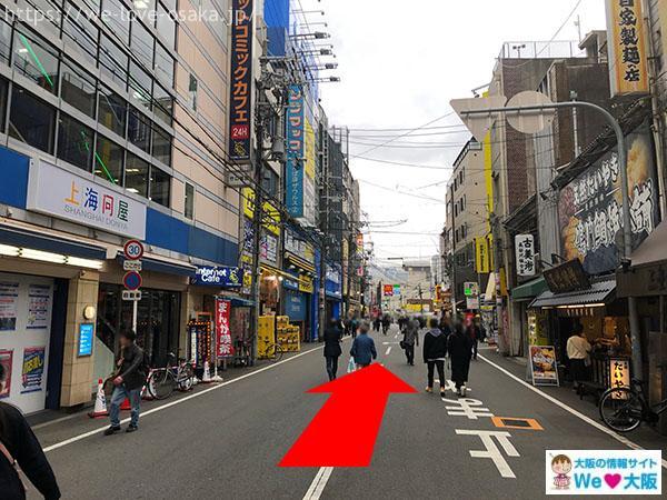 日本橋オタロード 入口