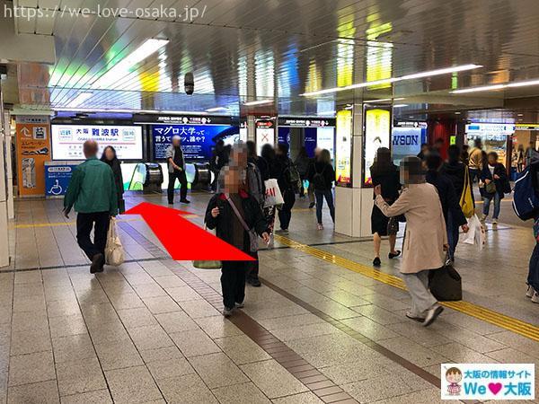大阪メトロなんば駅 北西改札 左側