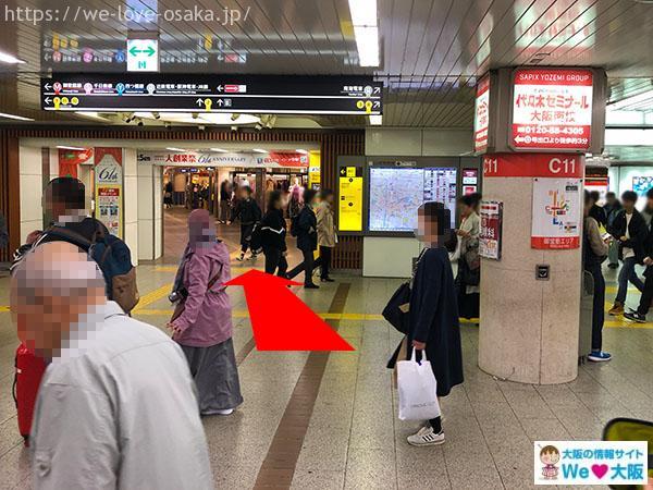 大阪メトロなんば駅 南南改札 中央