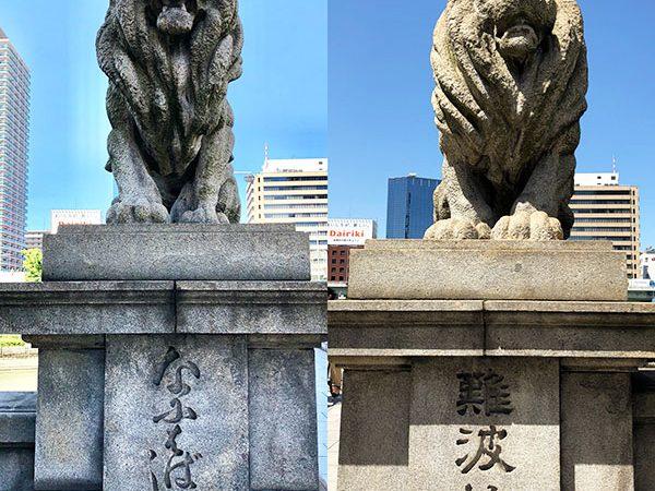 北浜 阿吽のライオン像