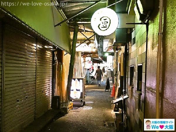 大阪はしご酒 裏道