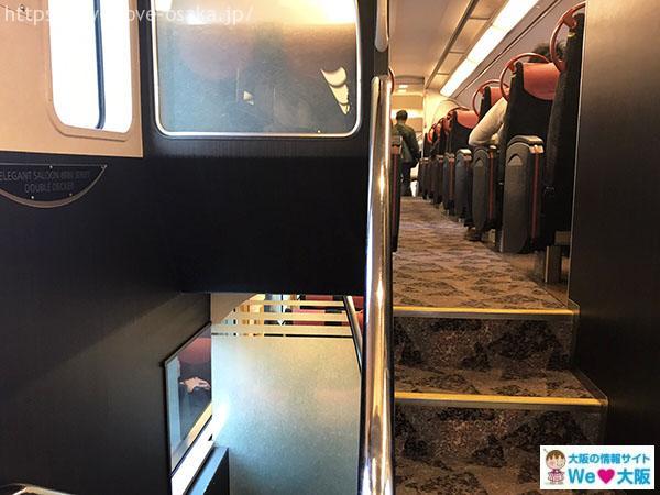京阪電車 プレミアムカー 2階席②