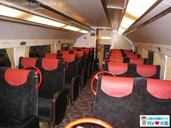 京阪電車 プレミアムカー 2階席