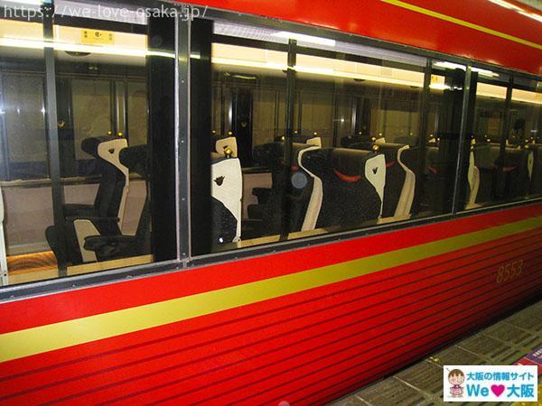 京阪電車 プレミアムカー