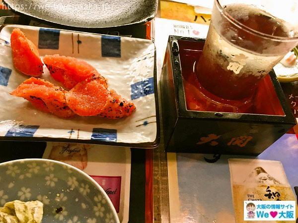 大阪はしご酒 万古 酒と炙りめんたいこ