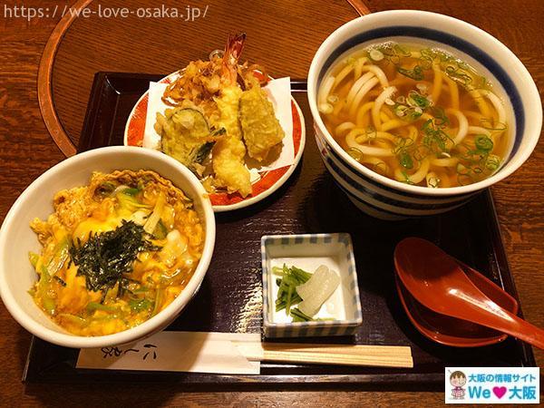にし家 卵丼と天ぷらうどんセット