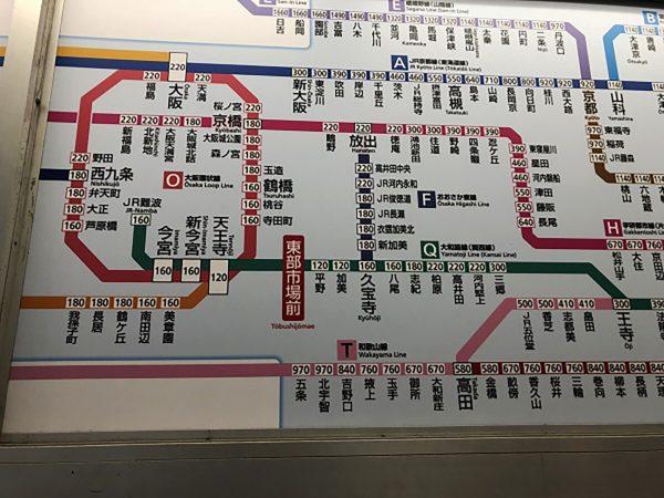 杭全 路線図