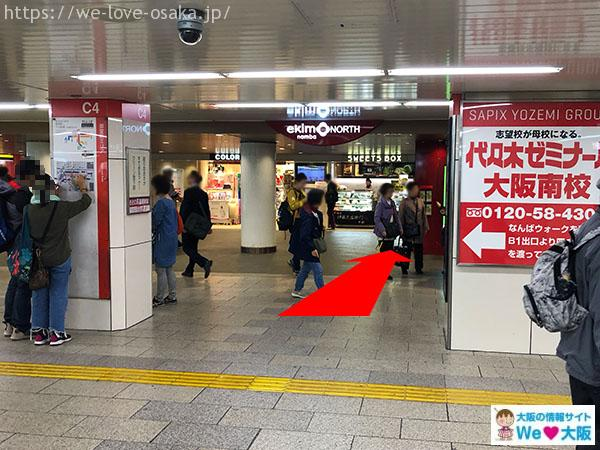 大阪メトロなんば駅 北東改札 中央