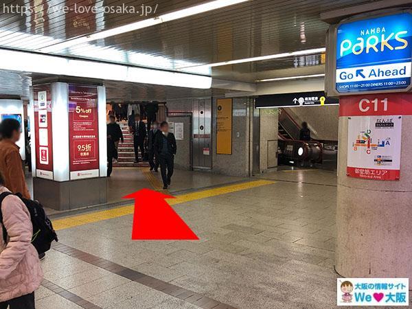 大阪メトロなんば駅 南南改札 右側奥