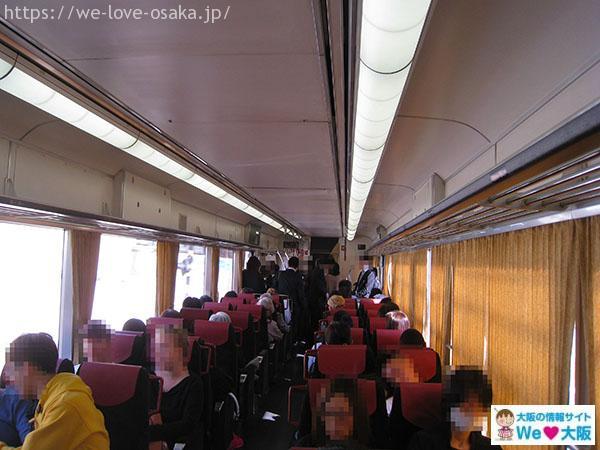 京阪電車車内②