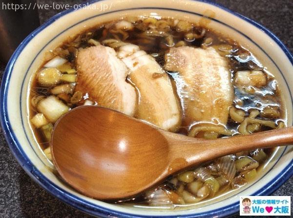 麺香房三く 黒壺ラーメン