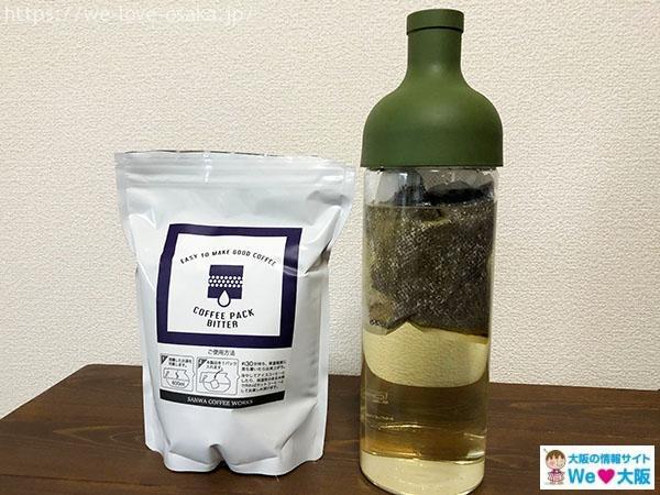SANWA COFFEE WORKS コーヒーパック③