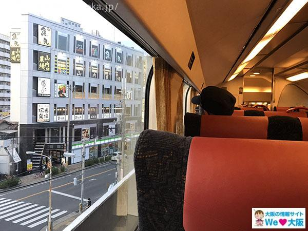 京阪電車 景色⑧