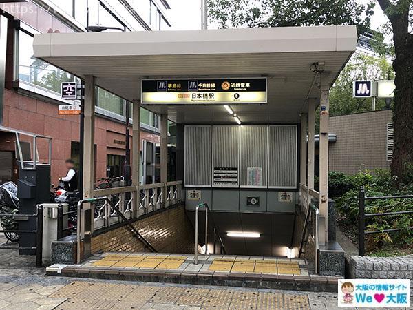 日本橋オタロード 日本橋駅