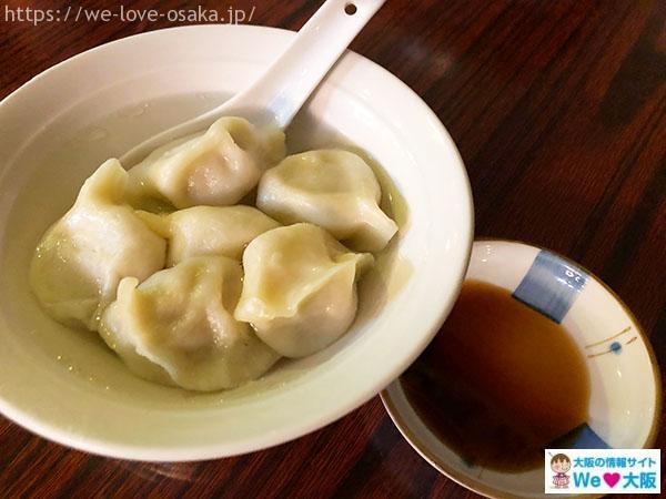 上海食亭 水餃子