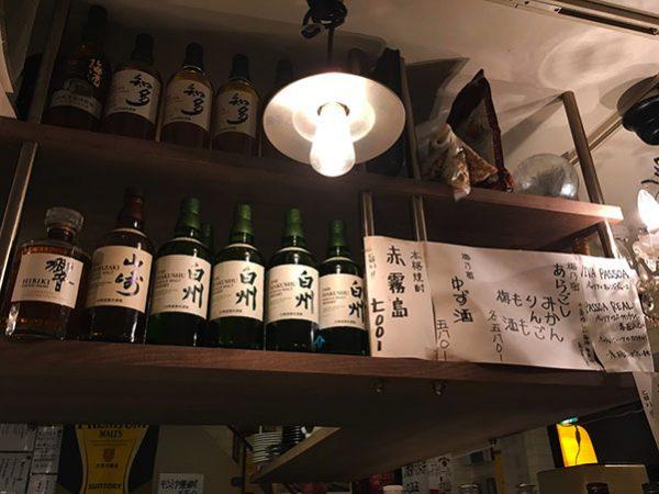 大阪はしご酒 万古 ウィスキー
