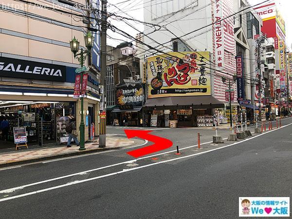 日本橋オタロード 入口②