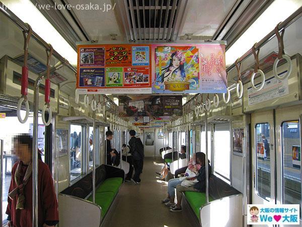 京阪電車車内